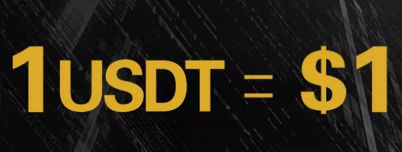 稳定币之王-泰达币(USDT)简介