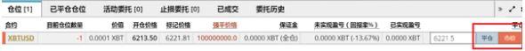 BitMEX交易教程