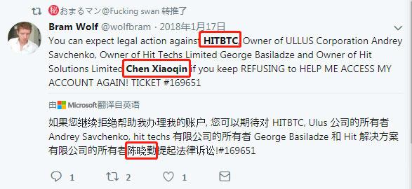 HitBTC破产
