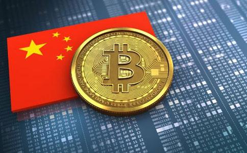 比特币在中国合法吗