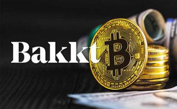 比特币期货交易所Bakkt今日上线,比特币该如何走?