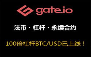 gate数字货币交易平台