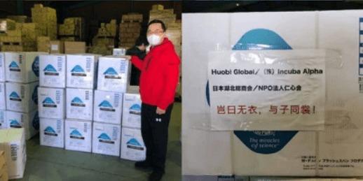 武汉疫情-各大数字货币交易所捐了多少?