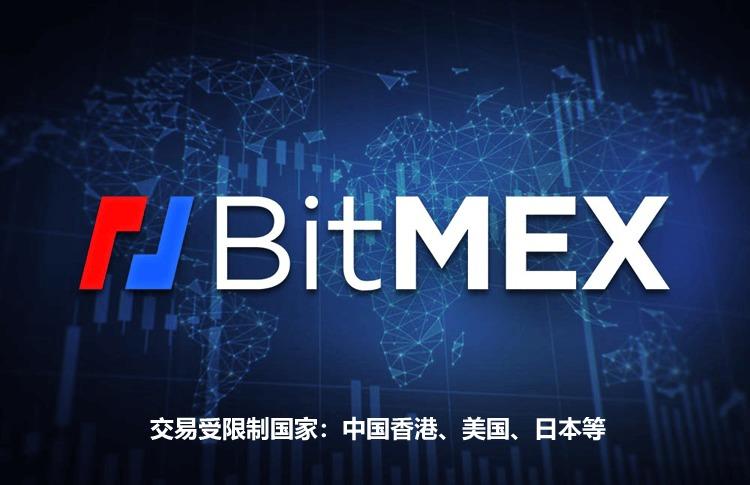 BitMEX停止为日本用户服务