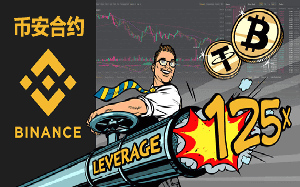虚拟货币交易所币安